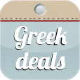 Greek-Deals - Mobile app