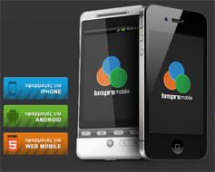 bnspro - Mobile Application Development