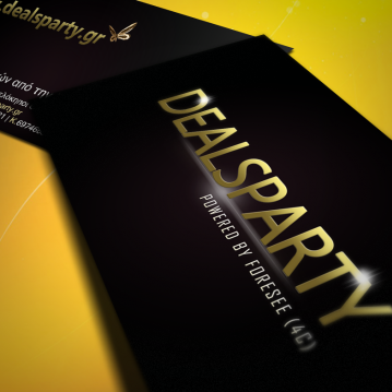 Dealsparty.gr Business Cards