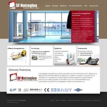 Κατασκευή δυναμικής ιστοσελίδας για την SF Hatzogl