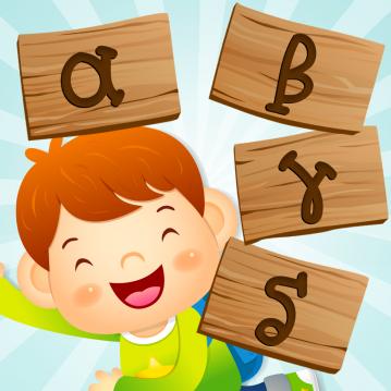 Λεξοπαιχνίδι - για παιδιά με μαθησιακές δυσκολίες