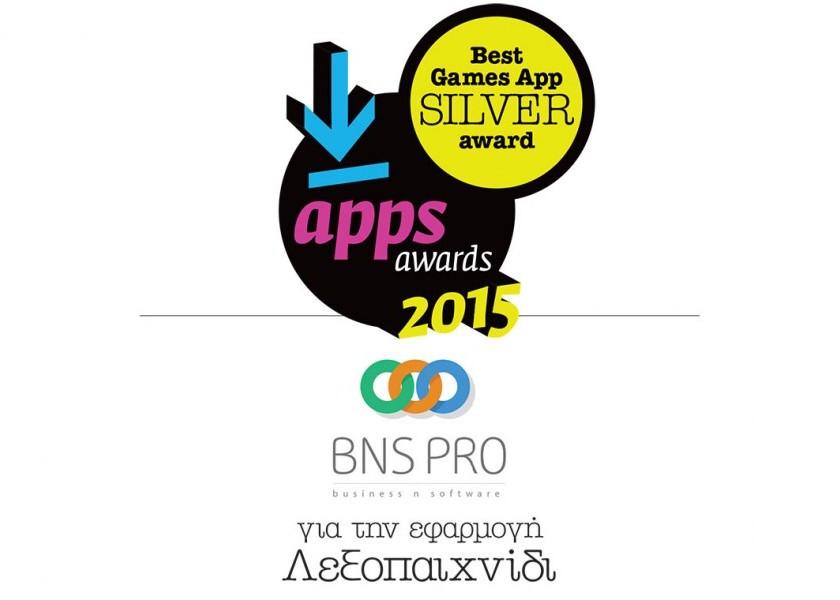 Best Games App 2015