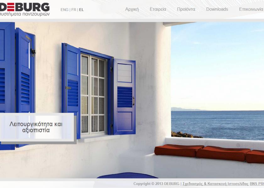 DEBURG.gr