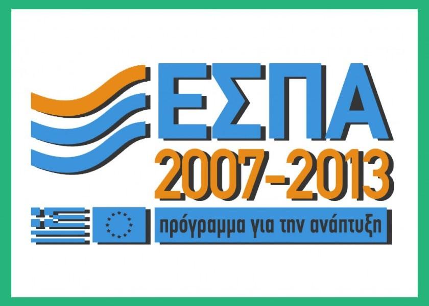 ΕΣΠΑ 2007 by BNSPRO