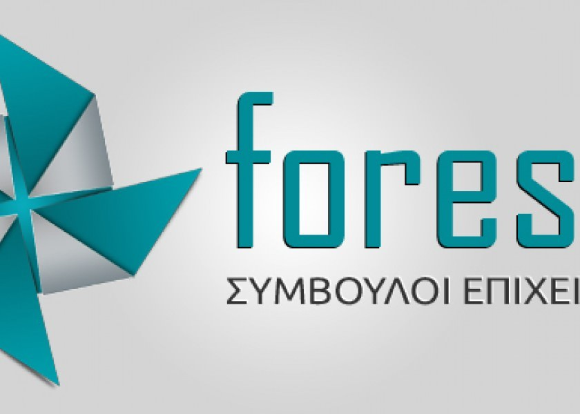 Λογότυπο για την Foresee
