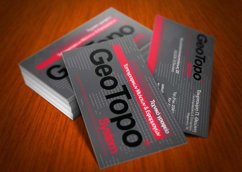 Επαγγελματική κάρτα για την Geotopo System
