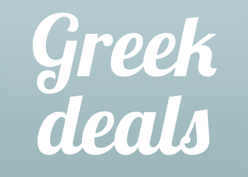 Greek Deals (iOS7) για iPhone και iPad