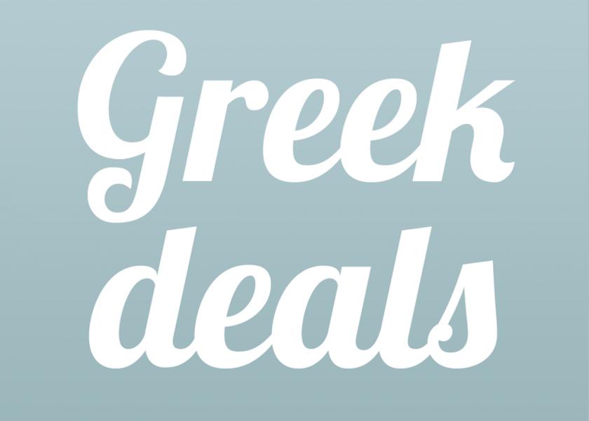 Greek Deals (iOS7) για iPhone και iPad