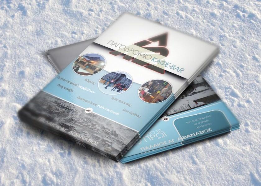 K2 On Ice