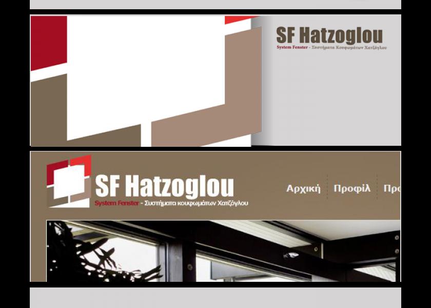 Λογότυπο για την SF Hatzoglou